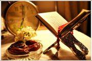 নফল ছিয়াম : পরকালীন মুক্তির পাথেয় - (২)