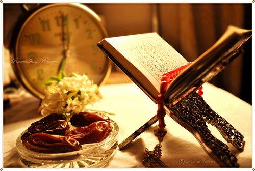 নফল ছিয়াম : পরকালীন মুক্তির পাথেয় - (১)