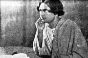 নজরুলের কারাজীবন ও বাংলা  সাহিত্যে জাতীয় চেতনার উন্মেষ