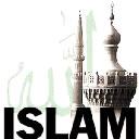 অস্ট্রেলিয়ায় ব্যাপক হারে বিস্তার লাভ করছে ইসলাম