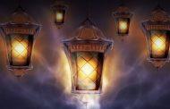 ছাহাবী, তাবেঈ, তবে-তাবেঈ ও প্রসিদ্ধ ইমামগণ হাদীছকে যেভাবে দেখতেন