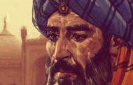 ইমাম ইবনে তাইমিয়্যা (রহঃ)