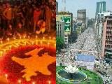 শাহবাগ থেকে শাপলা : একটি পর্যালোচনা