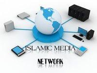 ইসলামী মিডিয়ার উৎস, মূলনীতি ও ভিত্তিসমূহ