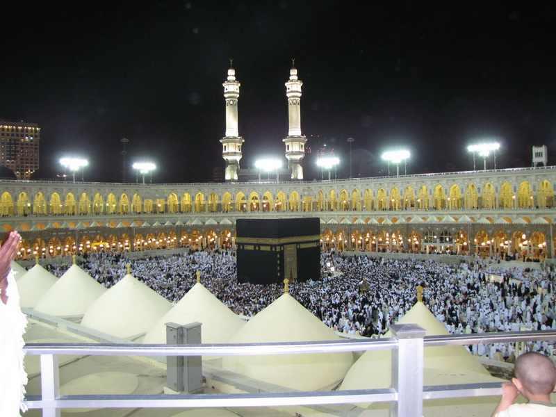 বই: হজ ও উমরা পালনকারীর উদ্দেশ্যে গুরুত্বপূর্ণ উপদেশ