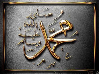 অমুসলিমদের যবানীতে হযরত মুহাম্মাদ (ছাঃ)