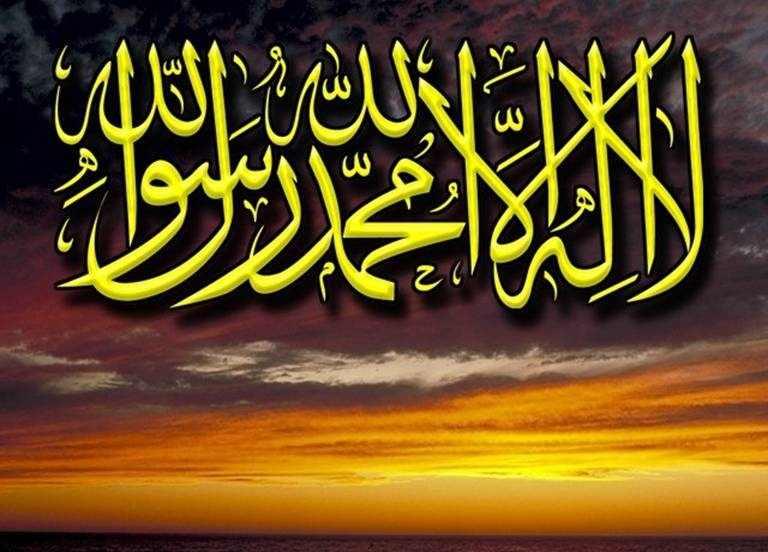 ইসলামী খেলাফত : একটি পর্যালোচনা