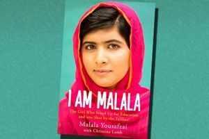 ইসলাম বিদ্বেষী বক্তব্য: পাকিস্তানের স্কুলে মালালা'র বই নিষিদ্ধ