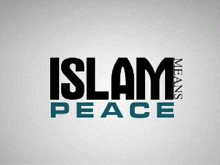 মানব সম্পদ উন্নয়নে ইসলাম