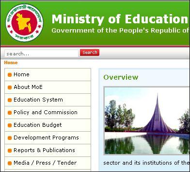 জাতীয় শিক্ষানীতি-২০১০ : একটি পর্যালোচনা