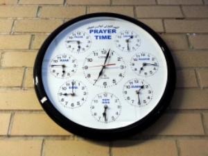 সালাতের সময়সূচি কিভাবে নির্ধারিত হয়?
