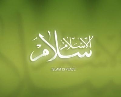 মানব ও সমাজসেবায় ইসলামের প্রেরণা
