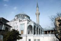 জাপানে সমৃদ্ধ ইসলাম: অতীত এবং বর্তমান