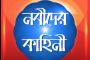 নবীদের কাহিনী Android App