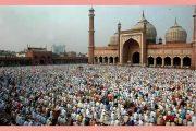 মহারাষ্ট্রে শিক্ষাক্ষেত্রে মুসলিমদের জন্য সংরক্ষণ বাতিল