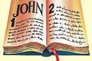 মুহাম্মদ (সাঃ) সম্বন্ধে বাইবেলের ভবিষ্যদ্বাণী