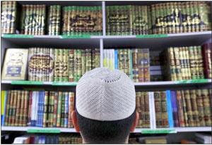অস্ট্রেলিয়ায় ইসলামিক সেন্টার বন্ধ ঘোষণা