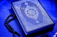 কুরআনের উল্লেখিত ভবিষ্যদ্বাণী, যা পরবর্তীতে বাস্তবে ঘটেছে