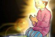 পবিত্র কুরআন থেকে চয়নকৃত ৪৫টি দো'আ