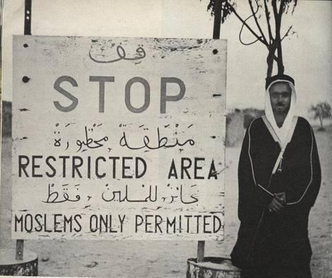 হজ্জকার্য সম্পাদনের এলাকায় শুধুমাত্র মুসলিমদেরই প্রবেশাধিকার ছিল।