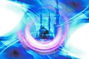বিজ্ঞানের সাথে আল্লাহর পথে