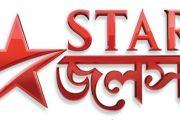 নেপালে ভারতীয় টিভি চ্যানেল বন্ধ