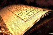 'দাওয়াতের গুরুত্ব' সম্পর্কিত কুরআনের আয়াত