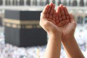 ছহীহ হাদীছ থেকে চয়নকৃত দৈনন্দিন জীবনের প্রয়োজনীয় ৬৭টি দো'আ