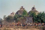 বাবরী মসজিদ কলঙ্কের অবসান হোক