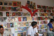 বাংলা একাডেমীর বইমেলা - ২০১৬