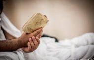মৃত ব্যক্তির নিকট কুরআন তেলাওয়াতের বিধান