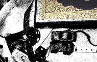 কুরআন শিক্ষকের প্রথম দায়িত্ব কুরআনের প্রতি ভালবাসা তৈরী করা