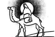 আঁধার লুটায় পায়ের নিচে