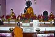 প্রসঙ্গ : কমলাপুর ধর্মরাজিক বৌদ্ধবিহারে প্রতিদিন ৫০০+ মানুষকে ইফতার করানো
