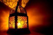 পবিত্র রামাযান : আল্লাহর সান্নিধ্যে ফিরে আসার মাস