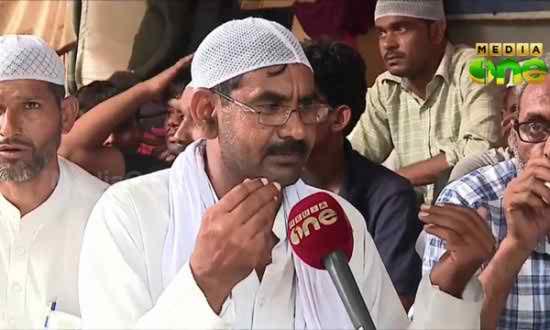 ভারতে বঞ্চিত ২৫০ দলিত পরিবারের ইসলাম গ্রহণ