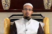 সৌদি আরব সম্পর্কে শায়খ আহমাদুল্লাহ'র সাক্ষাৎকার