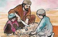 প্রসঙ্গ: কুরবানী বিরোধিতা