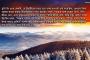 আল্লাহ সূর্যকে পূর্ব দিকে উদয় করেন, তুমি তাহলে সেটাকে পশ্চিম দিকে উদয় করাও দেখি? — আল-বাক্বারাহ ২৫৮