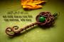 সূরাহ ফাতিহাহ — আমরা যা শিখিনি