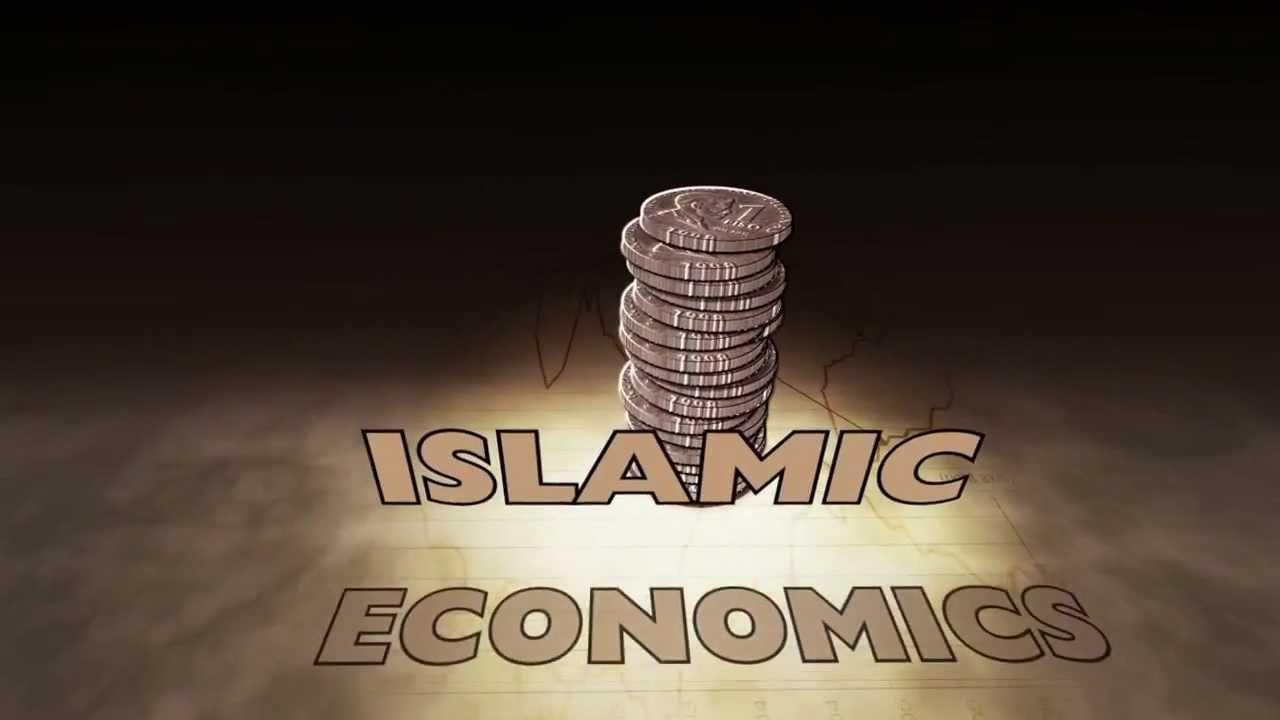 ইসলামী অর্থনীতি অধ্যয়নের পথে আমার যাত্রা