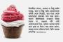 খারাপ জিনিসগুলো দেওয়ার নিয়ত করবে না, যেগুলো যদি কেউ তোমাদেরকে দিত, তাহলে তোমরা ঘৃণায় চোখ বুজে তা নিতে — আল-বাক্বারাহ ২৬৭
