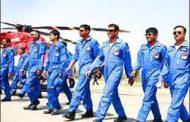 ভারতীয় বিমান বাহিনীতে দাড়ি রাখা নিষিদ্ধ