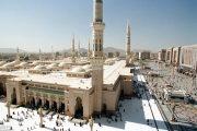 মদীনার আনসারদের মধ্যে ইসলামের সূচনা হয়েছিল যেভাবে