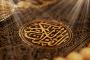 আল-কোর'আনের অলৌকিক নিদর্শন ও ভাষাতাত্ত্বিক মু'জিযা (আর্কাইভ-১)
