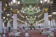 আমি মুসলিম, তাই কী এই নজরদারি?