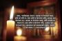 তোমাদের ধর্ম তোমাদেরই থাকুক, আমার ধর্ম আমার — আল-কাফিরুন