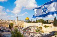 যেরুসালেমকে ইস্রাঈলের রাজধানী ঘোষণা