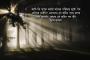 আমি কি তাকে ভালো-মন্দের পরিষ্কার দুটো পথ দেখিয়ে দেইনি? —আল-বালাদ পর্ব ২