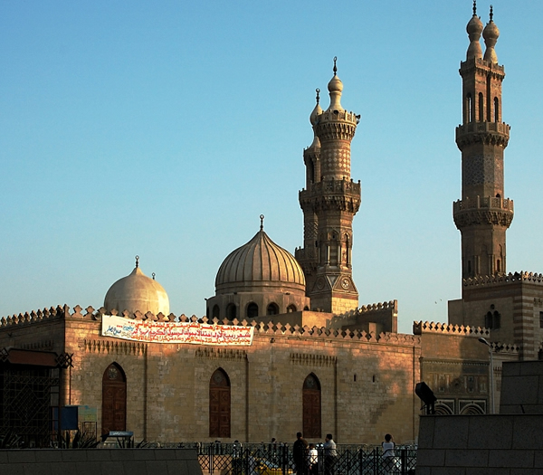 Loading... Al-Azhar_Mosque_Egypt_.jpg